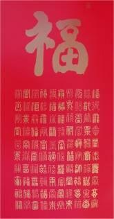 feng shui kunth poster 2 hilfsmittel zur aktivierung der. Black Bedroom Furniture Sets. Home Design Ideas
